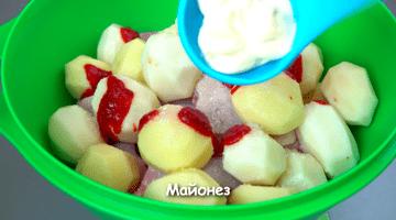 майонез в картофель