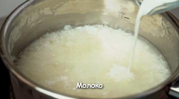 молоко в рис