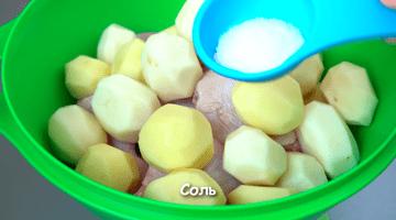соль в картофель