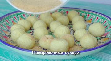 сырные шарики пере варкой