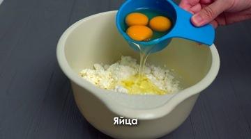 яйца для пирога