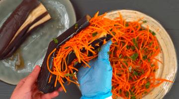 морковь баклажан
