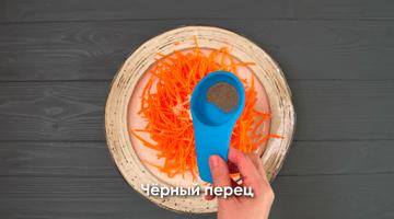 перец морковь
