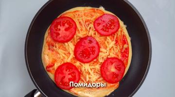 помидоры в пиццу
