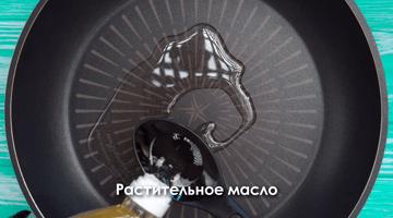 растительное малсо