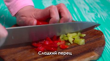 резать перец
