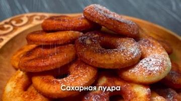сахарная пудра на пончики